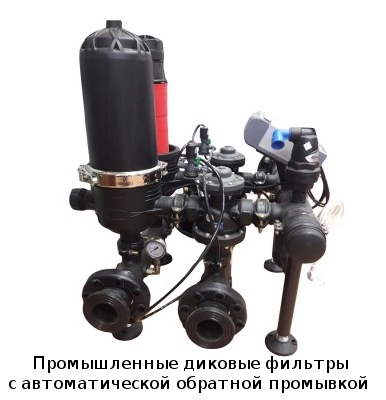 Дисковый фильтр до 50 куб\час с автоматической промывкой