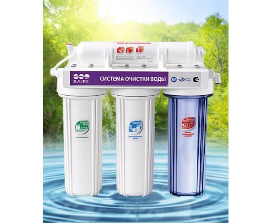 Водоочиститель 4-стадийный под мойку, изображение 2