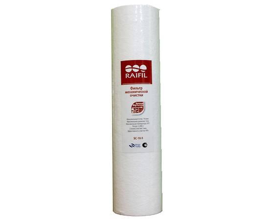 """20"""" BB полипропилен вспененный для горячей воды 5 мкр (Китай)"""