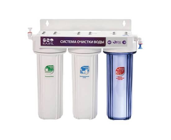 Водоочиститель 3-стадийный под мойку TRIO
